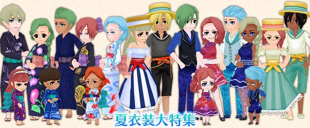 tailor_title1608.jpg