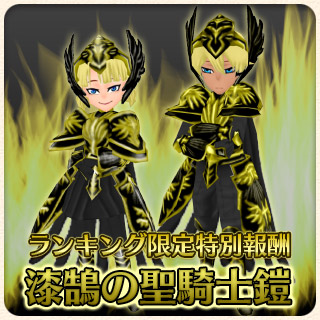 armor_1603031.jpg