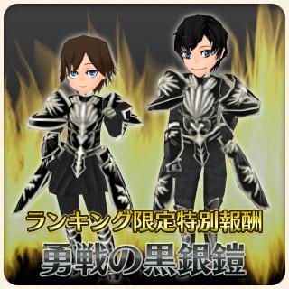 armor_1603032.jpg