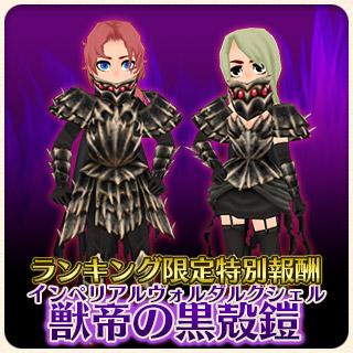 armor_16063.jpg
