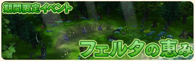 event_title_harvest.jpg
