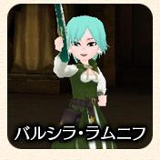 pic_boss_3.jpg